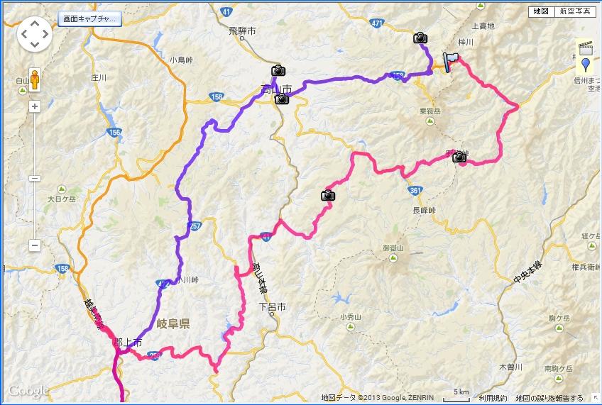20131013-14飛騨高山