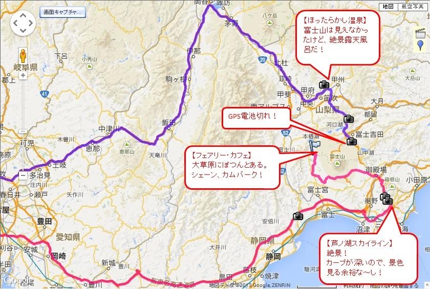 20131018富士山
