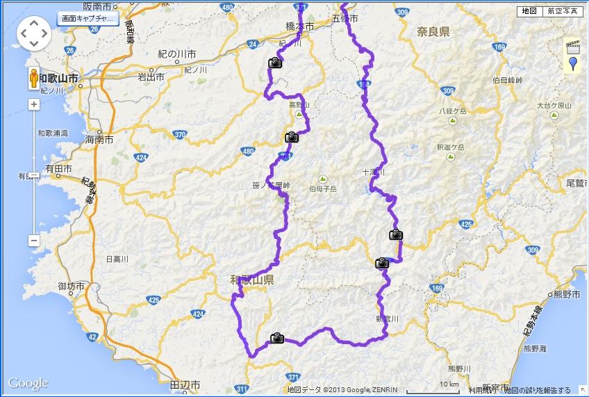 20131030龍神スカと十津川の釜飯