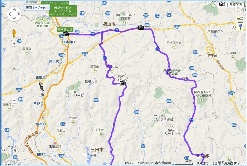 20131031_丹波篠山の黒尾枝豆