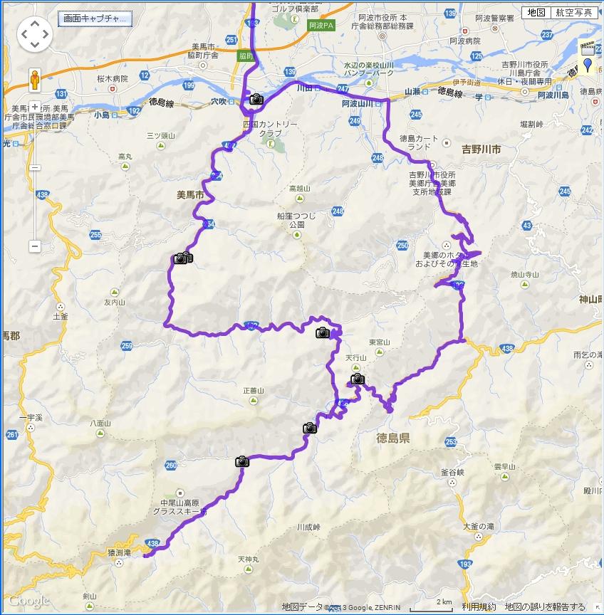 20131117木屋平村