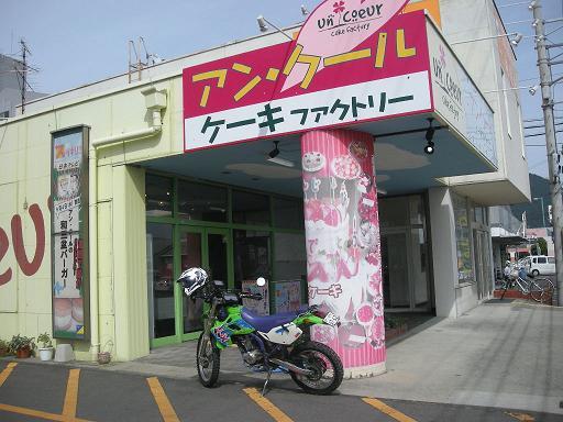 DSCN7144.jpg
