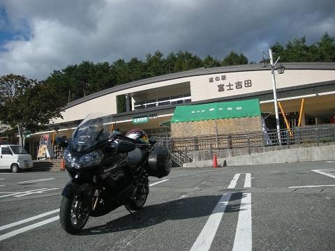 DSCN7412.jpg