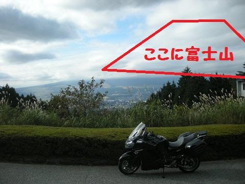 DSCN7432.jpg