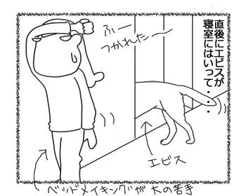 羊の国のラブラドール絵日記シニア!!「売家と犬たち」2