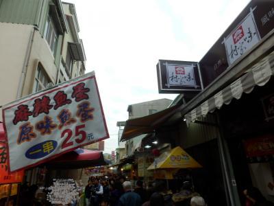 台湾・安平でのおやつ8