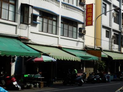 台湾・高雄での食事15