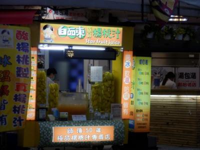 台湾・高雄での食事26
