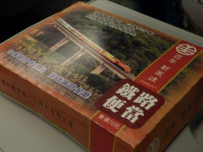 台湾・台北での食事1