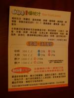 台湾・高雄での食事27