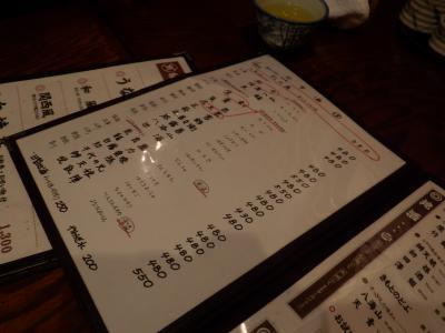 千駄木「うなぎの稲毛屋」1