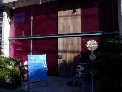 蔵前「リバーサイドカフェ シエロイリオ」5