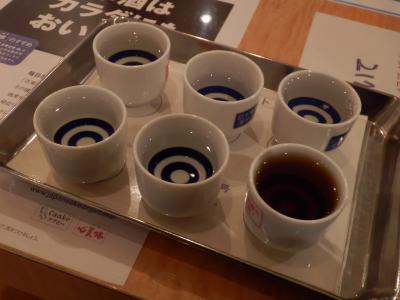 霞ヶ関「日本の酒情報館 SAKE PLAZA」7