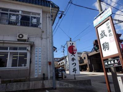 岳温泉「御食事処 成駒」6