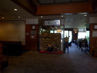 奈良・吉野「宝の家」3