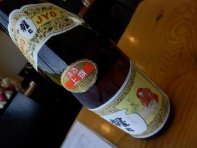 奈良・吉野「柿の葉寿司やっこ」6