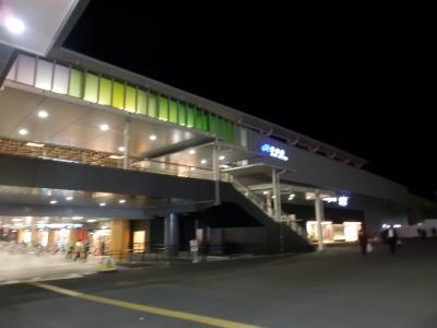 奈良「豊祝を楽しむ店 ゆるり」1