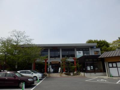 奈良「吉野本葛 黒川本家のランチ」2
