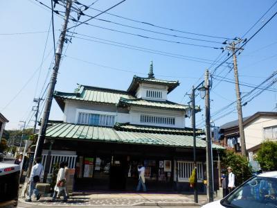 鎌倉「食事喫茶ほいほいと鎌倉文学館」4