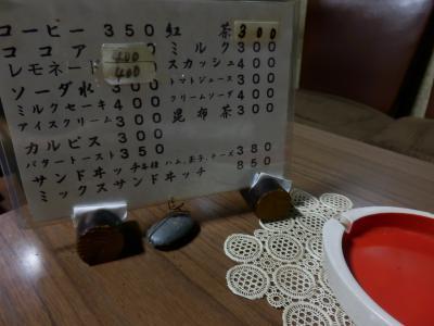 沼津「喫茶と軽食 ケルン」5
