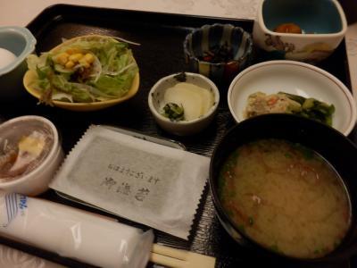 熱海温泉「ホテル アイオラ」9