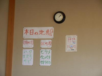 伊豆大島「寿し光」4
