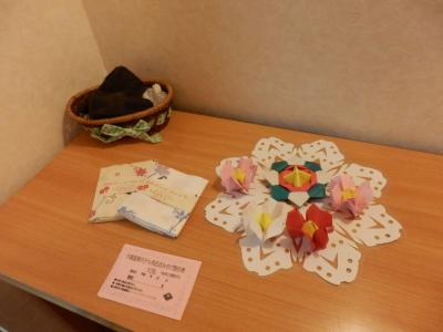 伊豆大島・三原山温泉「大島温泉ホテル」2