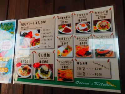 横須賀「猿島オーシャンズキッチン」1