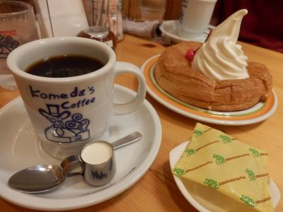新浦安「コメダコーヒー」1