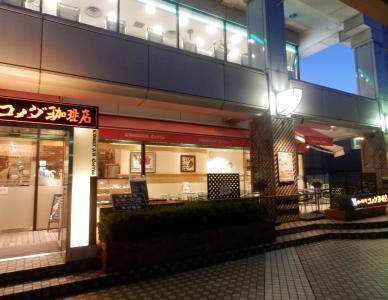 新浦安「コメダコーヒー」2
