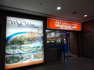 ブルネイでの食事6