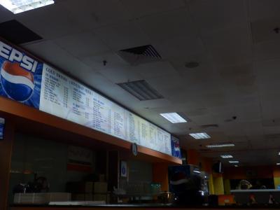 ブルネイでの食事9