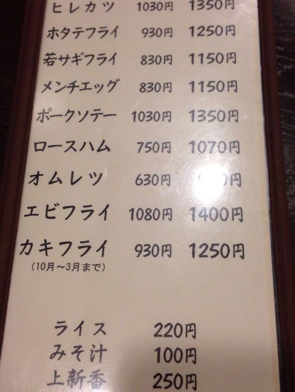 822033484.jpg