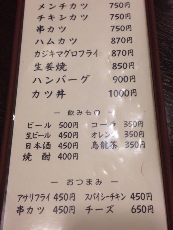 822033485.jpg