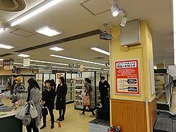 東急 ストア 小山 武蔵