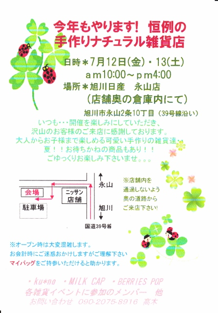 IMG_0001 (446x640)