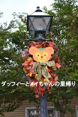 2014-9-18 9-19用 (4)