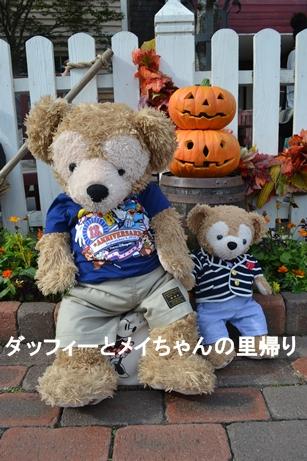 2014-9-18 9-25用 (4)
