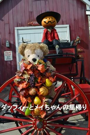 2014-9-18 9-25用 (3)