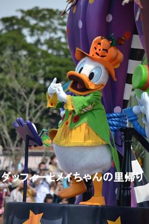 2014-9-23 9-27用 (1)