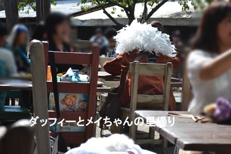 20149-9-23 10-1用 (4)