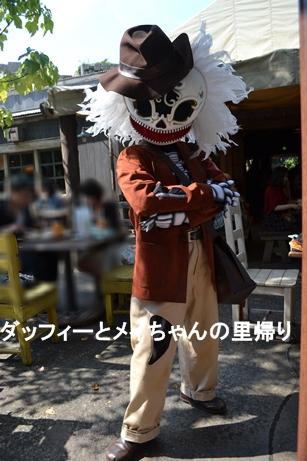 2014-9-23 10-2用 (2)