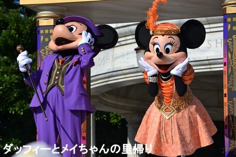 2014--9-13 10-5用 (3)