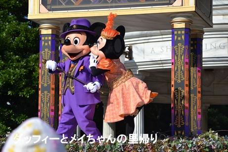 2014--9-13 10-5用 (2)