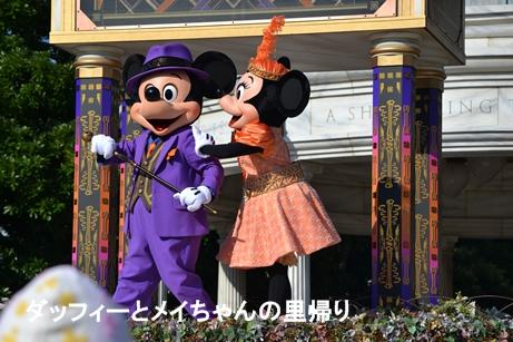 2014--9-13 10-5用 (1)