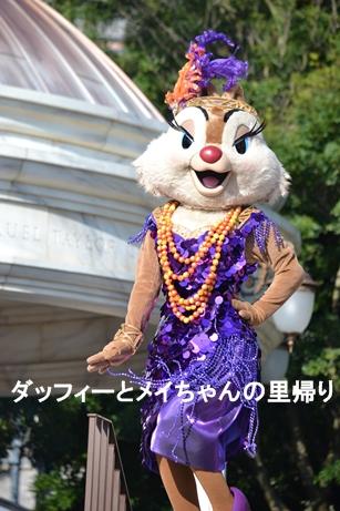 2014-9-13 10-7用 (3)