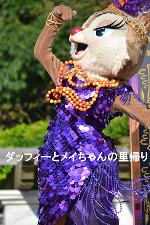 2014-9-13 10-7用 (1)