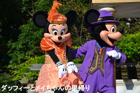 2014-9-13 10-9用 (5)