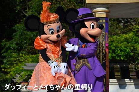 2014-9-13 10-9用 (4)