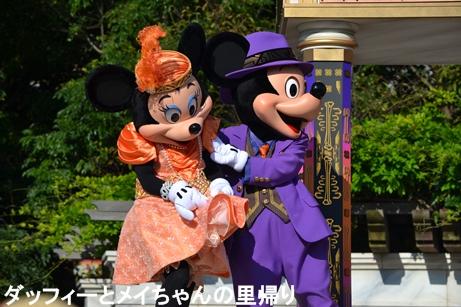 2014-9-13 10-9用 (3)